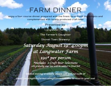 farm dinner flyer